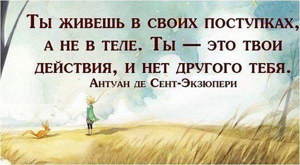 http://rumyantsevatv.ru/wp-content/uploads/2014/11/%D0%B4%D0%B5%D0%B9%D1%81%D1%82%D0%B2%D0%B8%D1%8F%D1%82%D1%8B.jpg